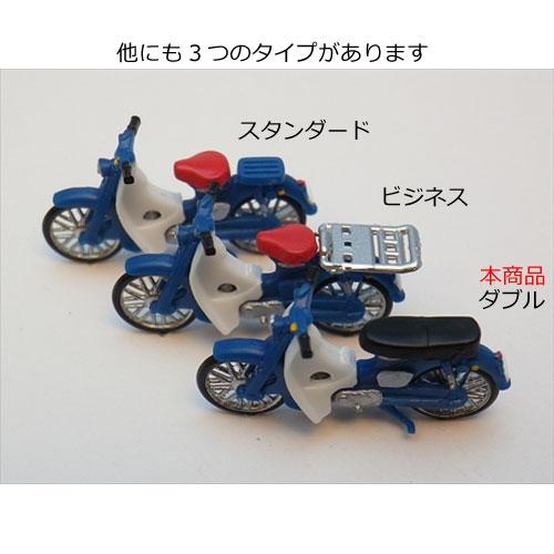 ホンダ・スーパーカブ 青 ダブル :エコーモデル 塗装済完成品 HO(1/80) 5018
