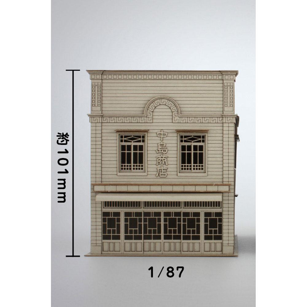 中島商店 :梅桜堂 HO(1/87) 未塗装キット ST-001-87U