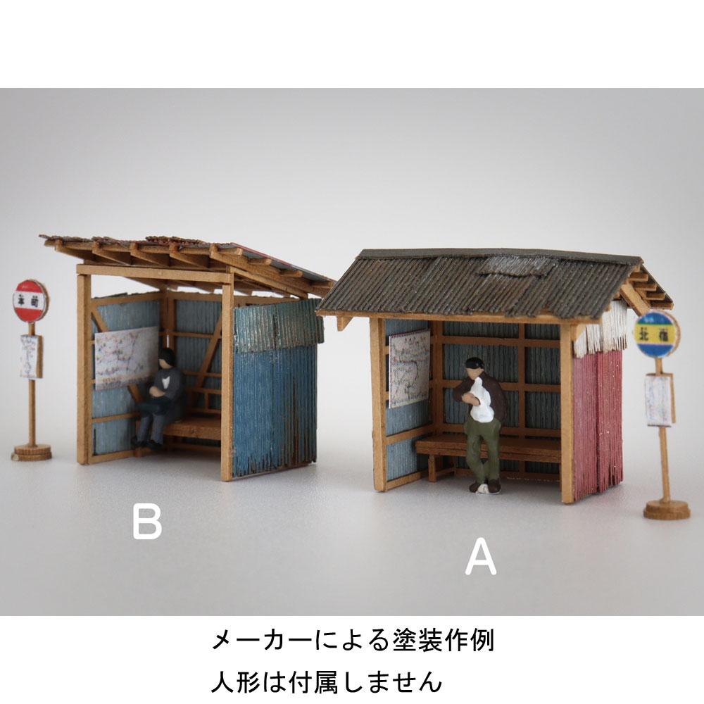 待合小屋 2種セット :梅桜堂 N(1/150) 未塗装キット ST-008-15U