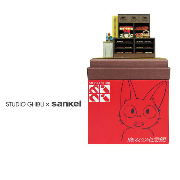 スタジオジブリmini 魔女の宅急便 【お店番】 :さんけい キット ノンスケール MP07-09