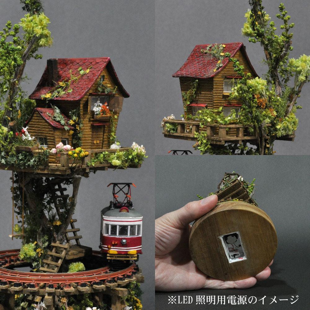 ツリーハウスライン#5 「赤紫の電車と赤のツリーハウス」 :石川宜明 塗装済完成品 1/150サイズ