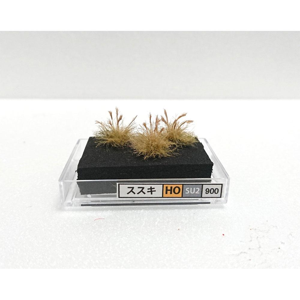 【模型】 ススキ(HO) 約1.5〜2cm :木草BUNKO HO(1/80) SU2