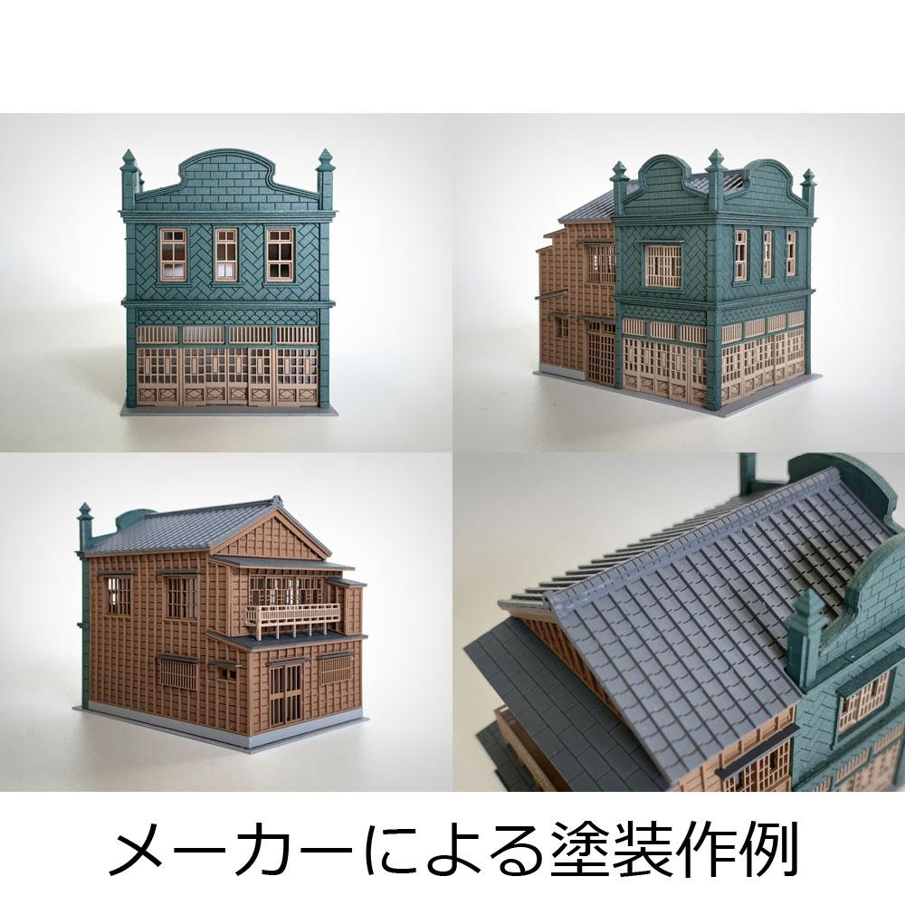 荒物屋 :梅桜堂 N(1/150) 未塗装キット ST-002-15U