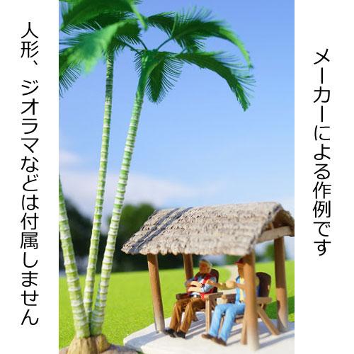 【模型】 32.アレカヤシ ベース付き 165mm :グリーンアート 完成品 1/43 1011-B