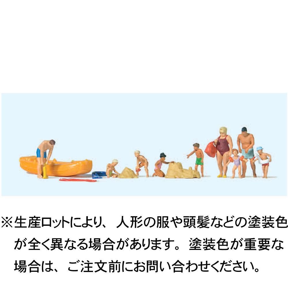 川で遊んでいる家族連れ(ゴムボート付き) :プライザー 塗装済完成品 HO(1/87) 10692