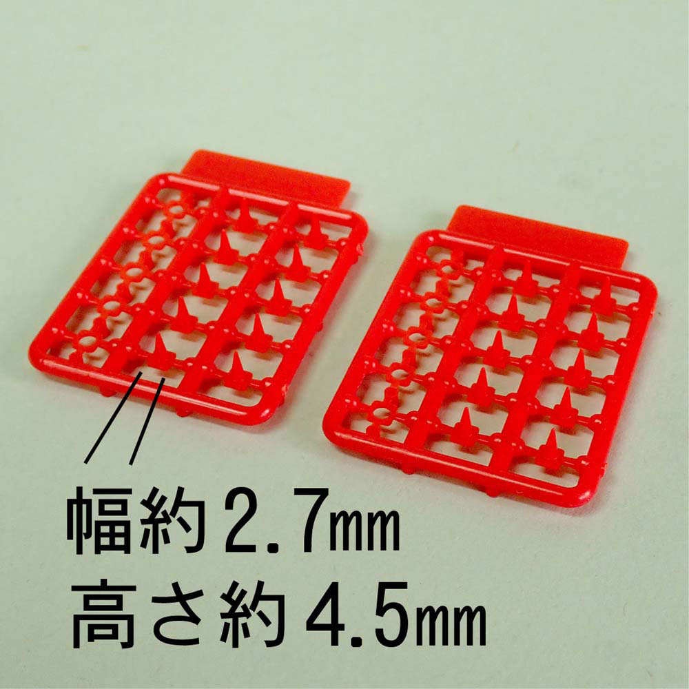 【模型】 カラーコーン(赤) ※こばる同等品 :さかつう 未塗装キット N(1/150) 3738