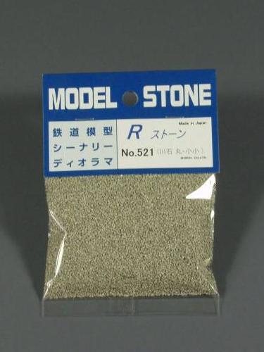 石系素材 Rストーン 川石 丸 小小 グレー :モーリン 素材 ノンスケール 521