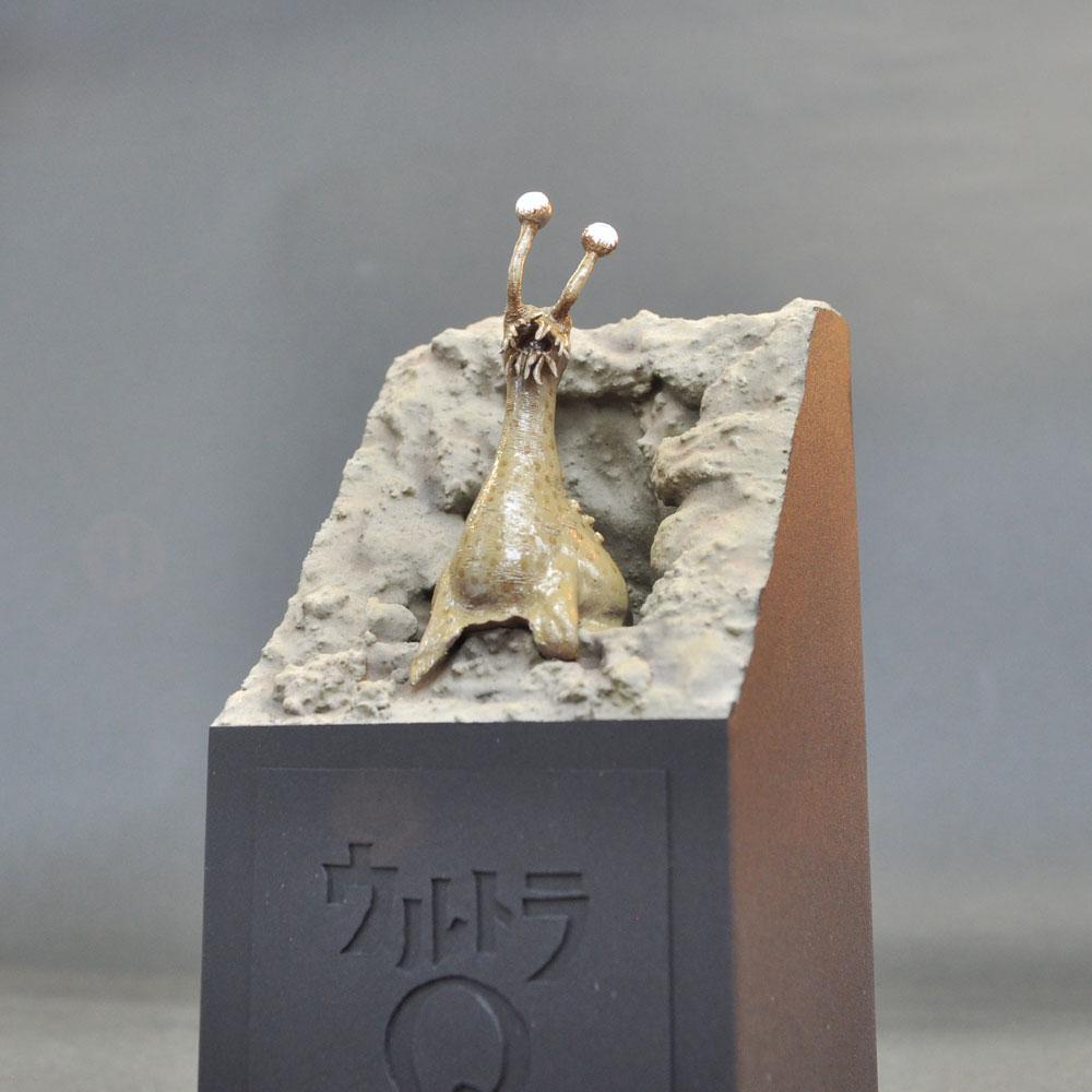 ウルトラQ 第3話 :淺木紳士郎 塗装済完成品 ノンスケール