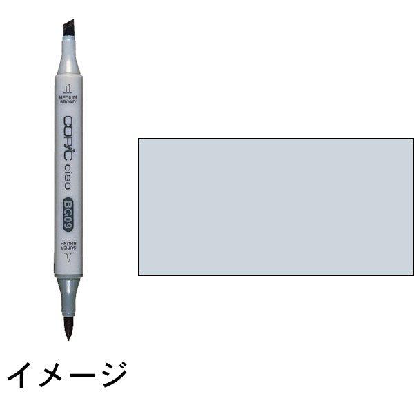 コピックチャオ ☆ C-2 Cool Gray No.2 クールグレイ No.2 :トゥー マーカー