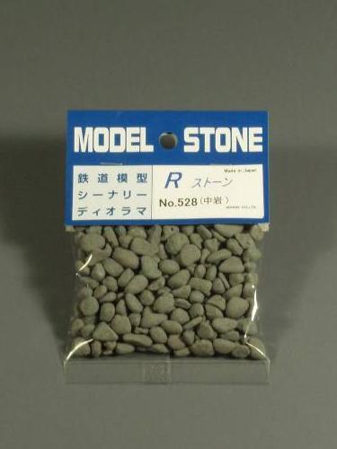 石系素材 Rストーン 川石 中岩 ダークグレー :モーリン 素材 ノンスケール 528
