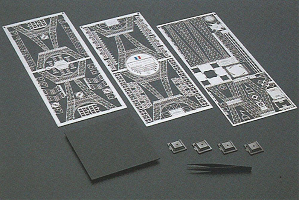 エッフェル塔 洋白製 :エアロベース キット 1/1000 E001