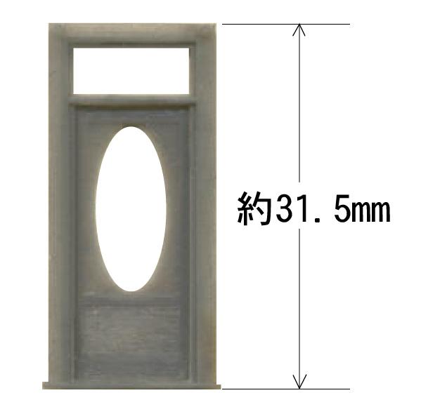 木製ドア 楕円窓つき :グラントライン 未塗装キット(部品) HO(1/87) 5042