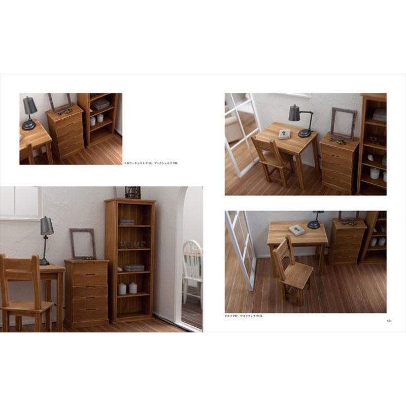 ドールのためのミニチュア家具DIY :株式会社グラフィック社 (本) 978-4-7661-3418-6