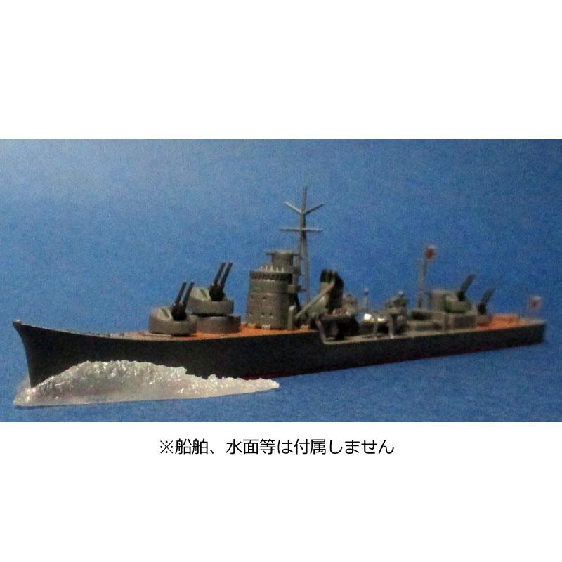 水流パーツ 船首波B クリア :YSK 未塗装キット ノンスケール 品番364