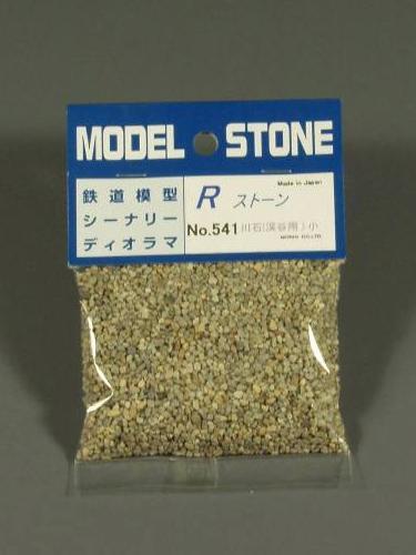 石系素材 Rストーン 川石 渓谷用 小 グレー :モーリン 素材 ノンスケール 541