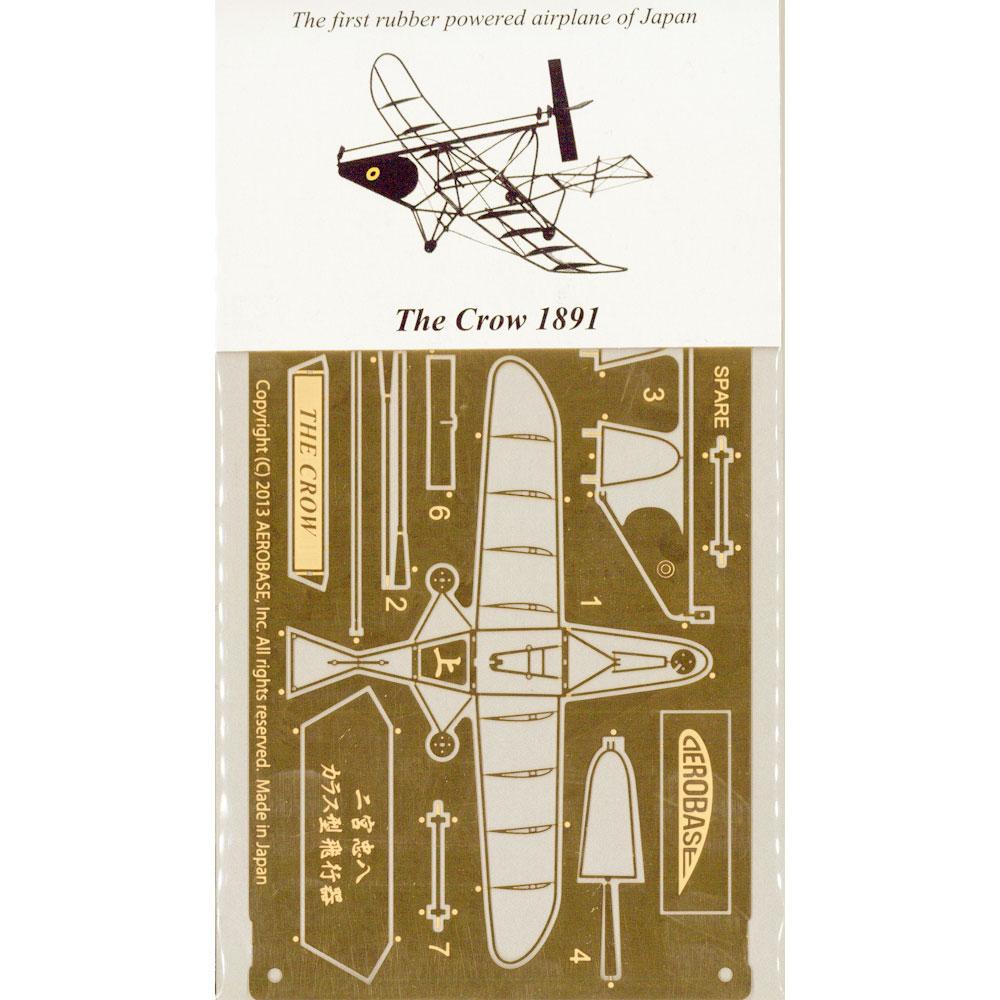 二宮忠八のカラス型飛行器 (真鍮) :エアロベース キット ノンスケール B008