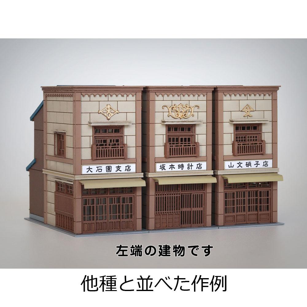 3軒続きの看板建築B :梅桜堂 N(1/150) 未塗装キット ST-004-15U