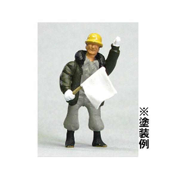 Oゲージフィギュア 作業員A :モリタ 未塗装キット 1/45スケール  No.911