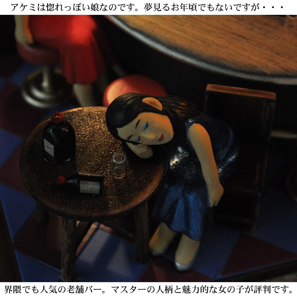 昭和色模様 「待ちくたびれた女」 :山本高樹 塗装済完成品 1/25