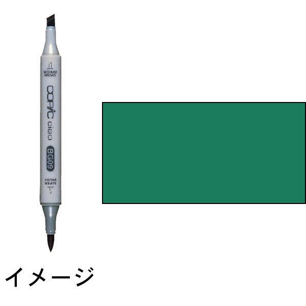 コピックチャオ ☆ G29 Pine Tree Green パイン・ツリー・グリーン :トゥー マーカー