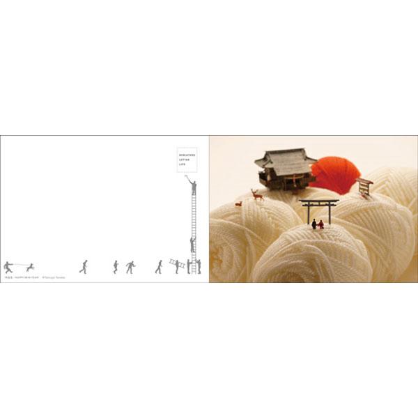MINIATURE LETTER LIFE(ミニチュアレターライフ) 田中達也ポストカードブック :玄光社 (本) 978-4-7683-1116-5