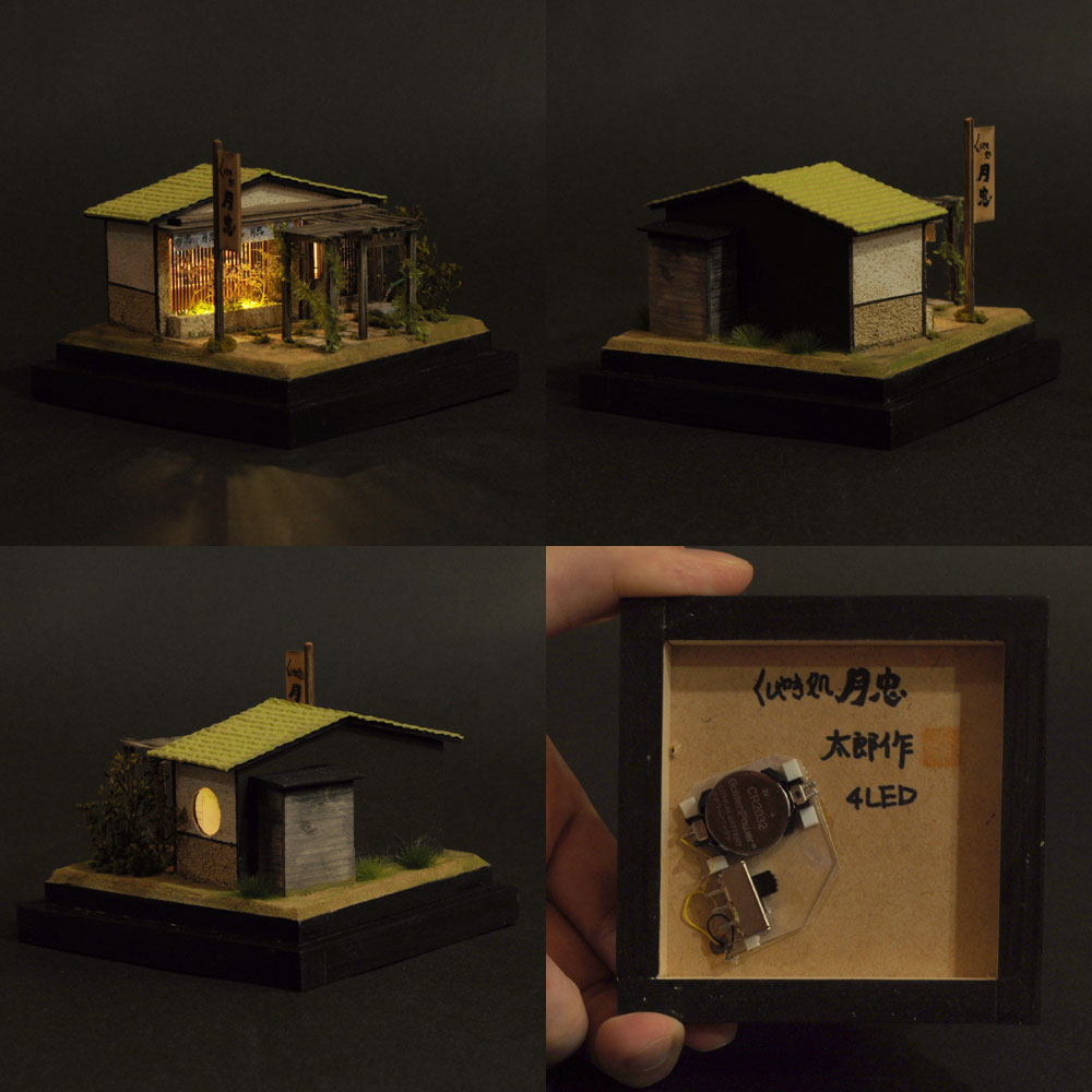 90ミリキューブミニチュア 「串焼き処 月忠」 :太郎 塗装済完成品 ノンスケール