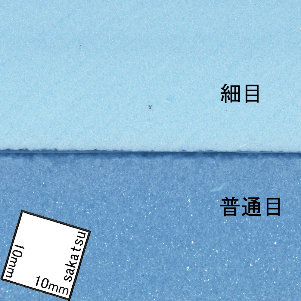 模型用スタイロフォーム 普通目 小小 厚さ5cm (180x300x50mm) :モーリン 素材 SF-11