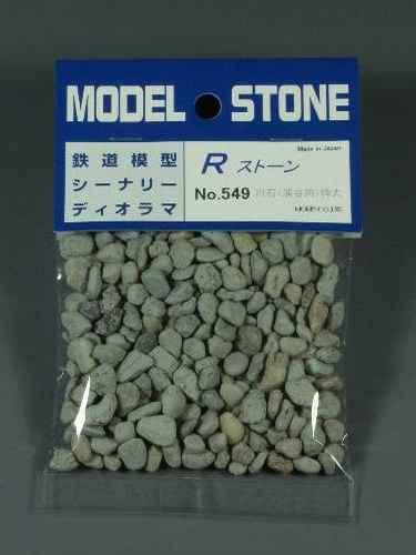 石系素材 Rストーン 川石 渓谷用 特大 グレー :モーリン 素材 ノンスケール 549