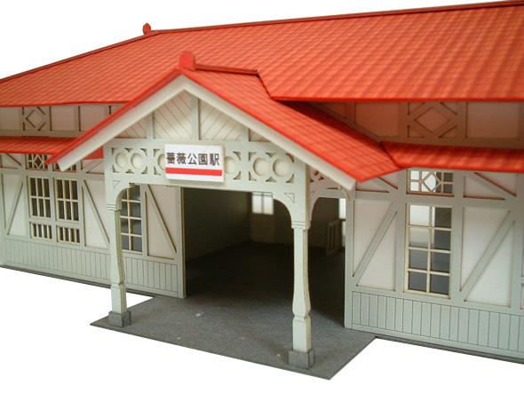 駅舎-2 :さんけい キット HO(1/87) MK05-08