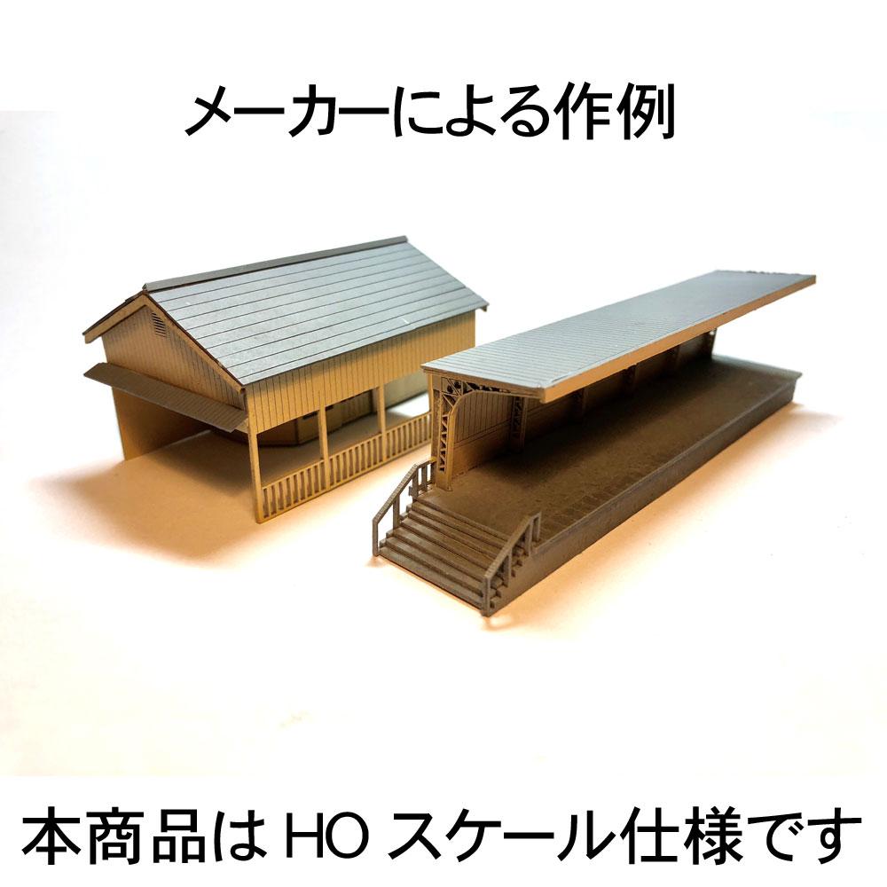昭和駅タイプ駅舎キット HOスケール仕様 :Chitetsu Corporation(宮下洋一) 未塗装キット HO(1/80) 99970000005