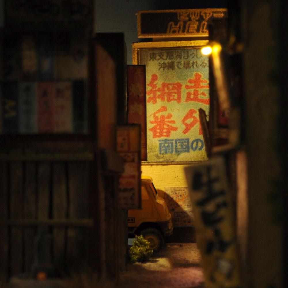 90ミリキューブミニチュア 「飲兵衛横丁 4」 :太郎 塗装済完成品 ノンスケール