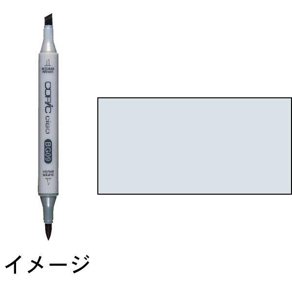 コピックチャオ ☆ C-1 Cool Gray No.1 クールグレイ No.1 :トゥー マーカー