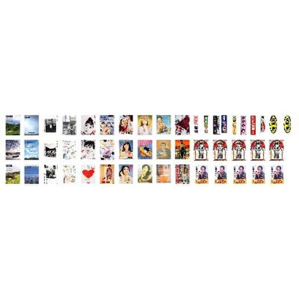 1/144&150鉄道模型ジオラマ用ポスター&看板 :アイコム ステッカー・シール 1/144・N(1/150) EP-25