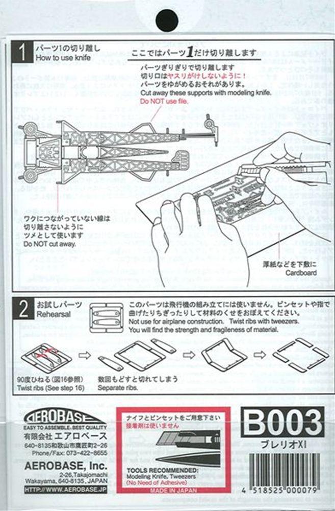 ブレリオ11型 真ちゅう製 :エアロベース キット 1/160 B003