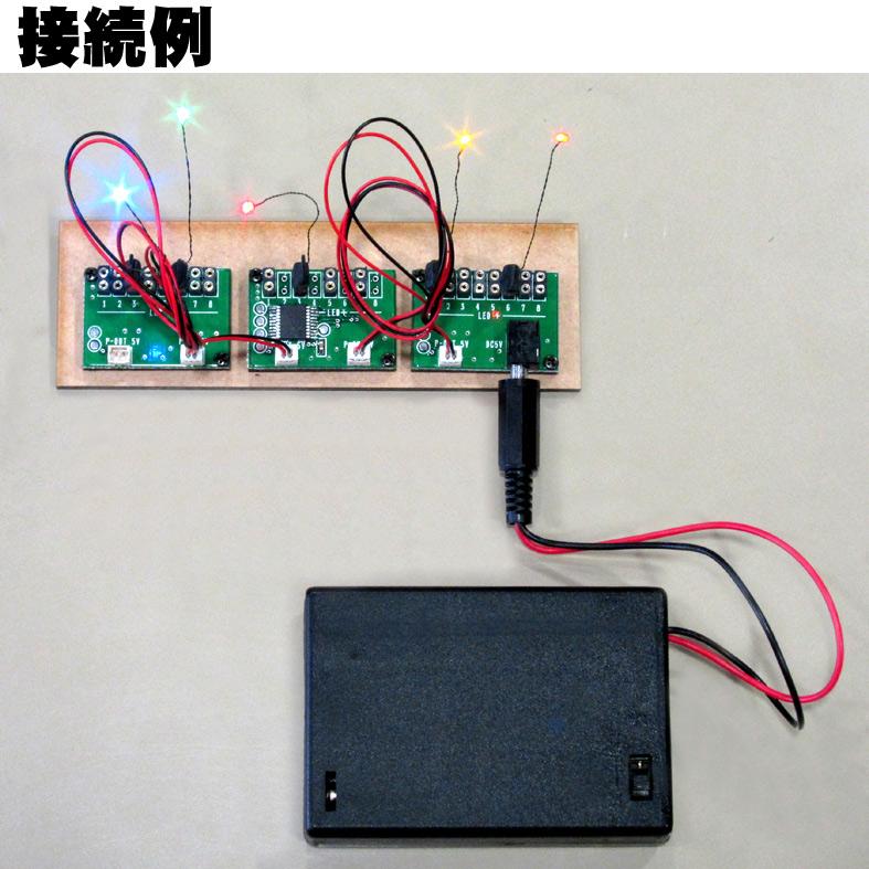 1.6x0.8mmチップLED 赤 コネクター付き 2個入り :さかつう 電子パーツ ノンスケール 2501