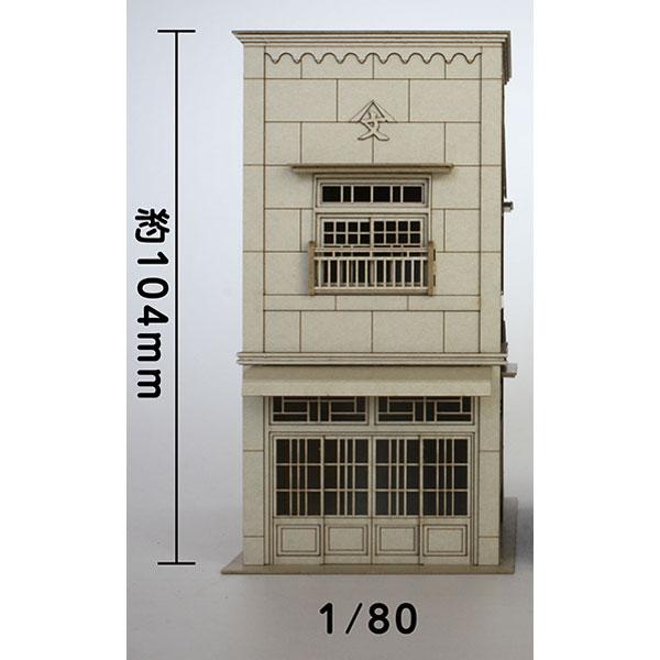3軒続きの看板建築C :梅桜堂 HO(1/80) 未塗装キット ST-005-80U