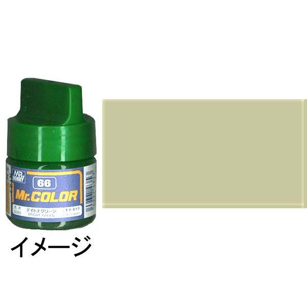 ミスターカラー 明灰緑色(中島系) 日本海軍機全面・下面色 :クレオス 半光沢塗料 ノンスケール C56