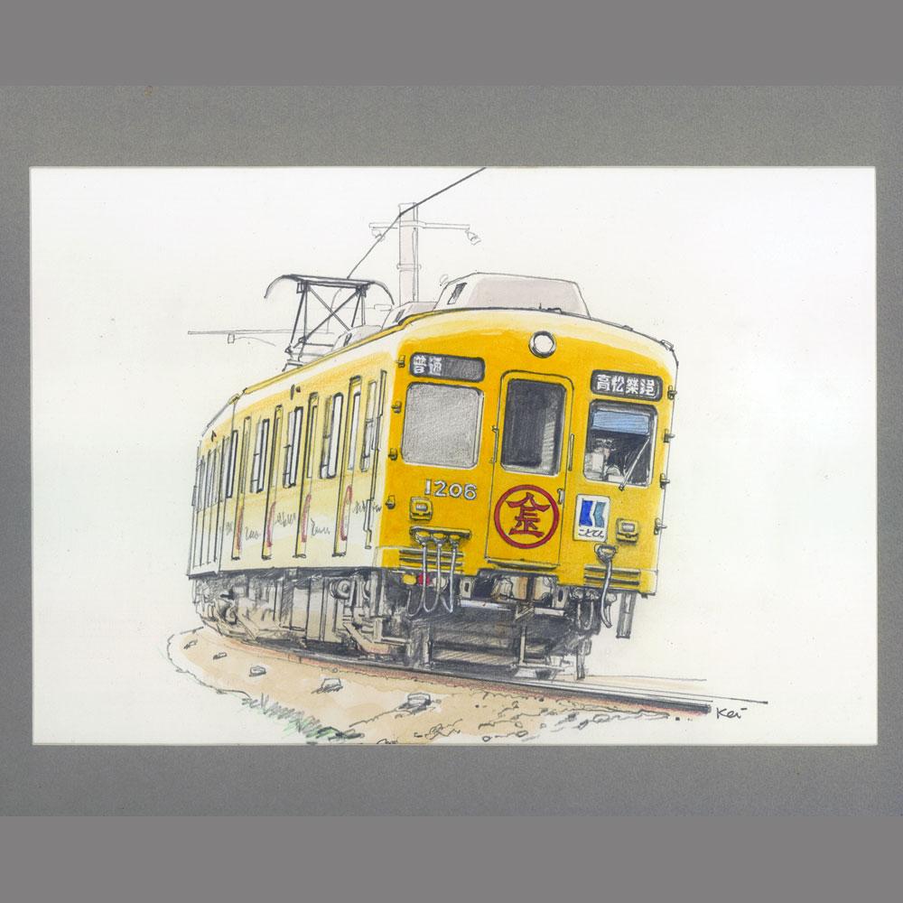 原画「ことでん」 :西村慶明 イラスト作品