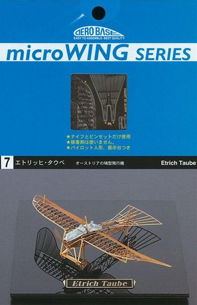 エトリッヒ タウベ 真ちゅう製 :エアロベース キット 1/160 B007
