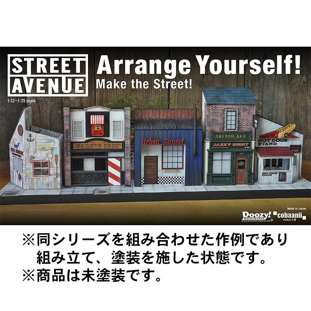 カフェ アーバンサンセット :コバーニ 未塗装キット 1/32〜1/35スケール SA-004