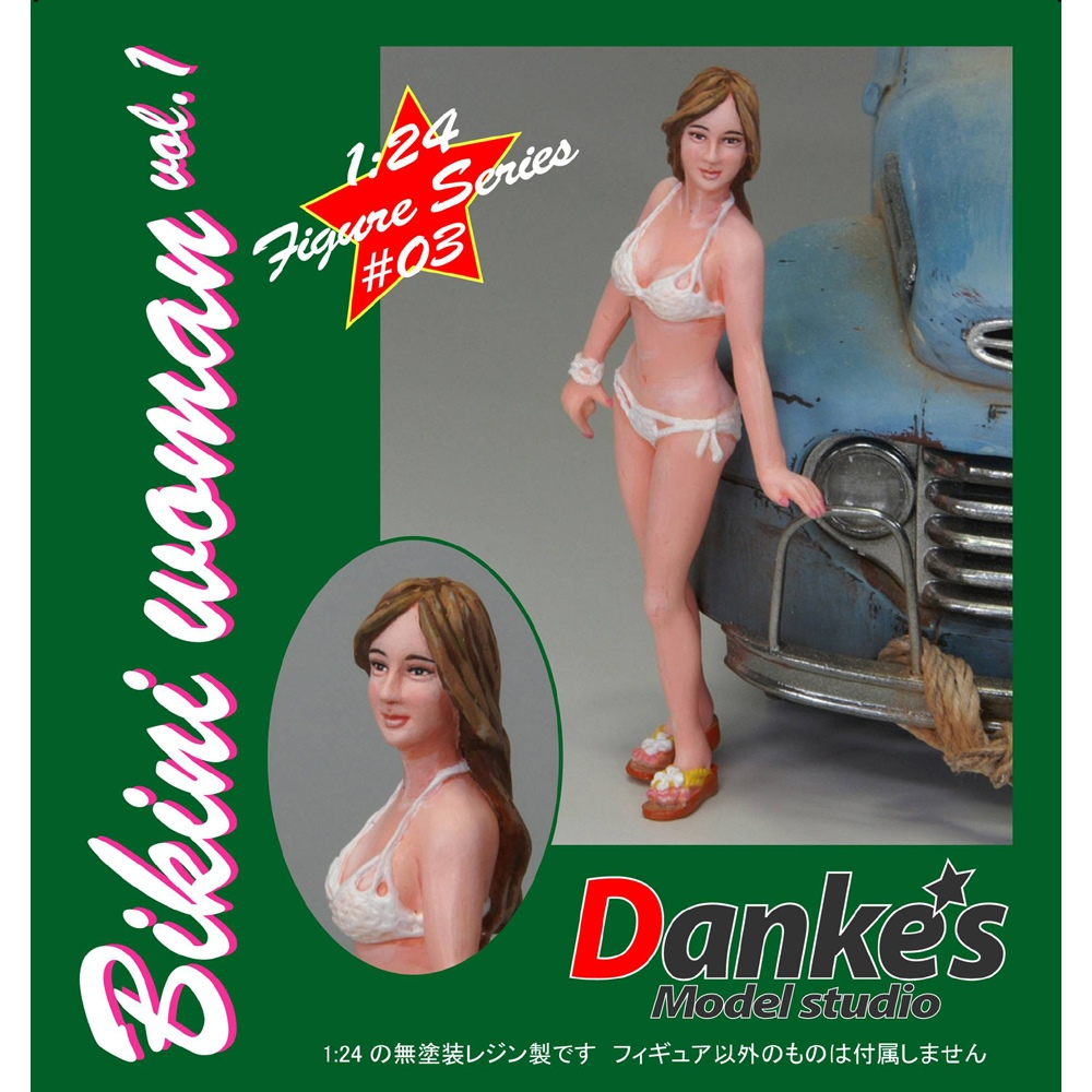 Bikini woman(ビキニウーマン)#1 :ダンケズモデルスタジオ 未塗装キット 1/24 FI24-003