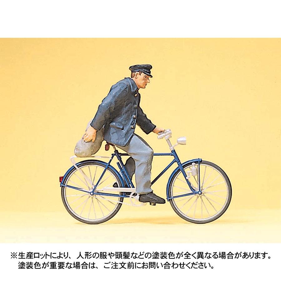 自転車に乗っている農家の人 :プライザー 塗装済完成品 1/22.5 45067