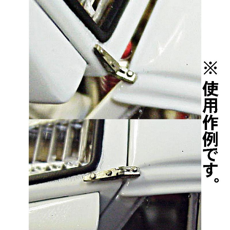 ハセガワ製 ランチア037用 リヤカウル可動ヒンジ :さかつう ディテールアップ 1/24 3039