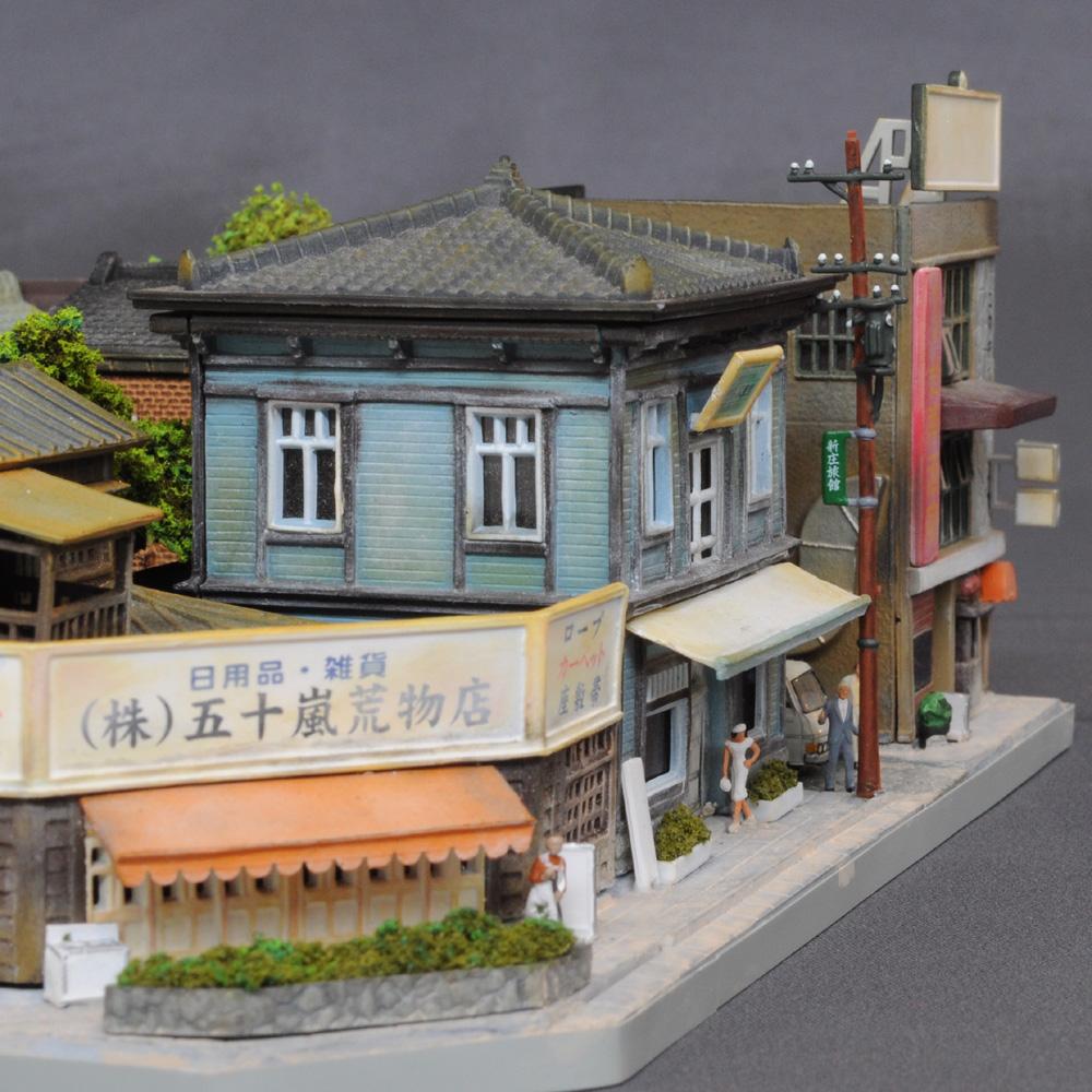 ユニット・ジオラマ 「消防署のある街区とお醤油屋さん」 :岡田忠明 塗装済完成品 N(1/150)
