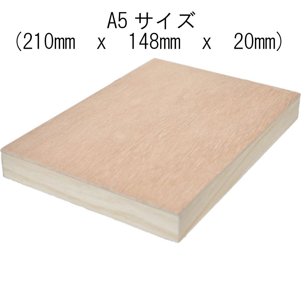 A5 木製ジオラマベースボード :さかつう 素材 ノンスケール 8842