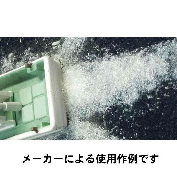 水泡表現素材 :モーリン 素材 ノンスケール BW-01