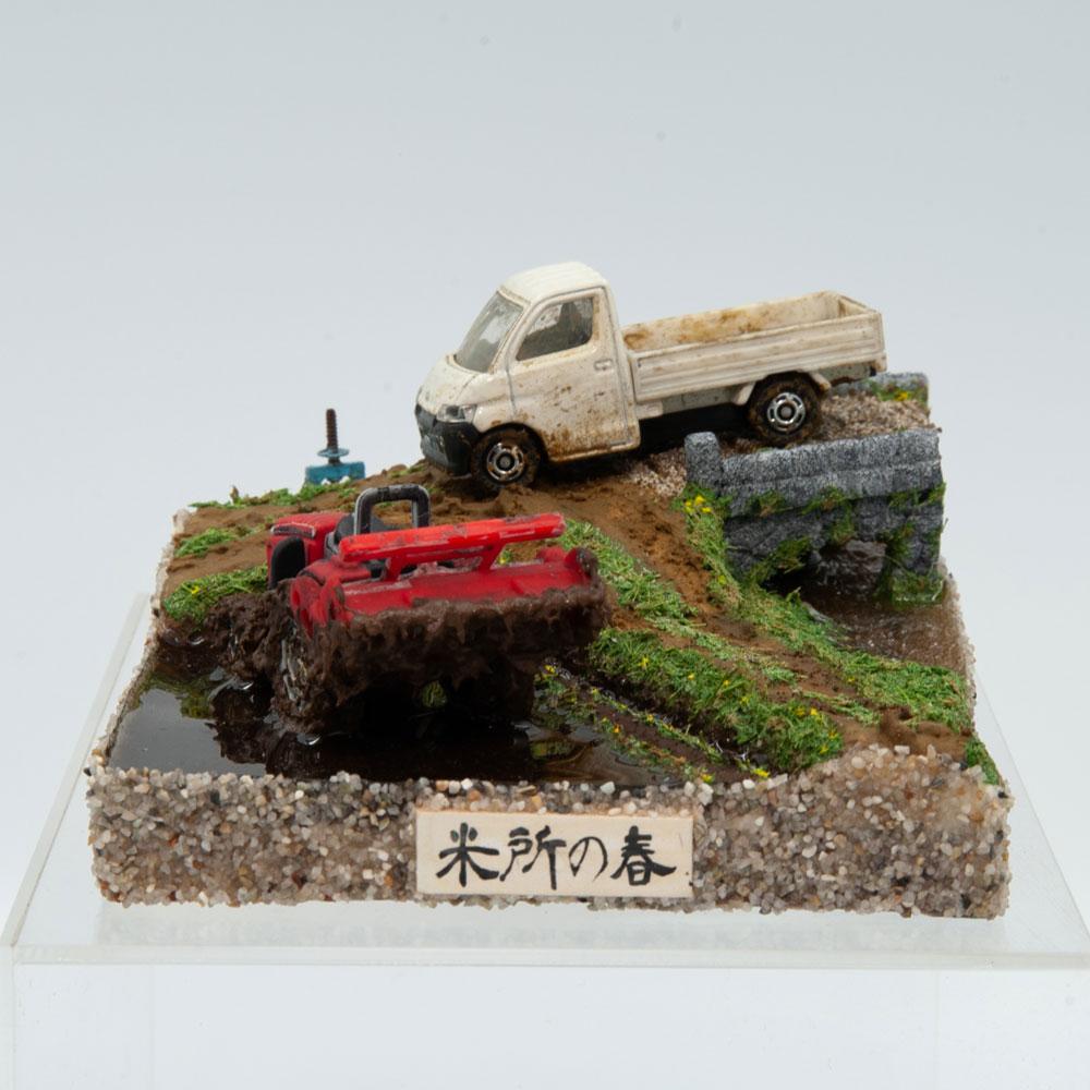 米所の春 :櫻和春 塗装済完成品 1/64 スケール