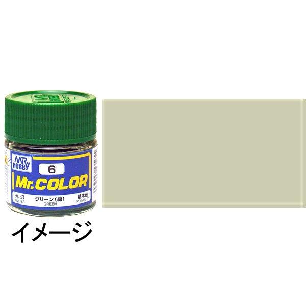 ミスターカラー 明灰白色(三菱系) 日本海軍機全面・下面色 :クレオス 半光沢塗料 ノンスケール C35