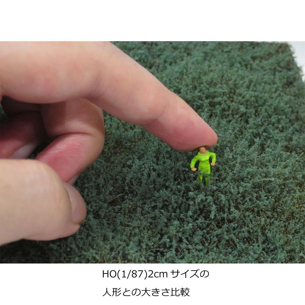 茂みF 草むらタイプ 全高15mm ヘイジーグリーン :マルティン・ウエルベルク ノンスケール WB-SFHG