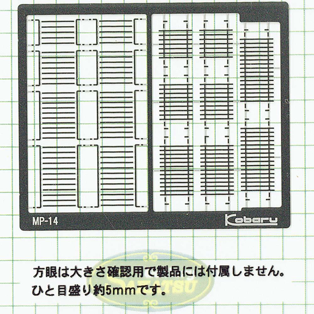 【模型】 面格子(大) ※こばる同等品 :さかつう 未塗装キット N(1/150) 3825